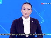 Ресейдің үш дипломатиялық миссиясы жабылады