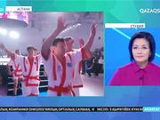 Астанаға «Әлем барыстары» келді