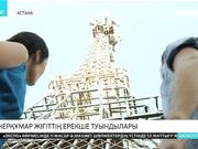 Астана маңында әйгілі Эйфель мұнарасының көшірмесі бой көтерді