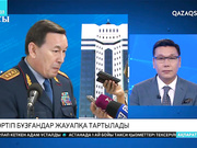 Астанадағы «Абу-Даби Плаза» құрылыс алаңында тәртіп бұзғандар жауапқа тартылады