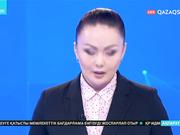 «ЭКСПО-2017» көрмесінің манифесі әзірленуде