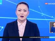 Елбасы Польша Республикасының Президенті Анджей Дудамен кездесті