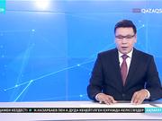 Нұрсұлтан Назарбаев Джибути президентіне «GIFA» сыйлығын табыстады (ВИДЕО)