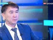 Қайырбек Арыстанбеков: Инвестиция тарту керек, бірақ, оның да макроэкономикалық салдары бар (ВИДЕО)