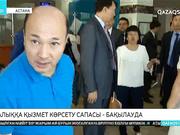 «АстанаЭнергосбыт» мекемесі халыққа тиісті деңгейде қызмет көрсетпейді