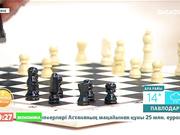 Әмина Қайырбекова: Алдағы 5 жылда гроссмейстер атану жоспарда бар