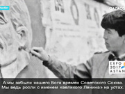 Келбет - Тілеуберді Бинашев - суретші, мүсінші, ҚР Еңбек сіңірген қайраткері (Толық нұсқа)