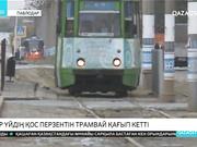 Павлодарда бір үйдің қос перзентін трамвай қағып кетті