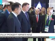Польша президенті Анджей Дуда «ЭКСПО» көрмесіне келді