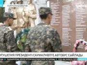 Руслан Аушев туған ауылына автобус сыйлады