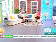 Астанада тоғызқұмалақтан Әлем чемпионаты өтуде
