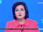 Астанада медицина саласының жүздеген маманы бас қосты