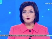 «ЭКСПО-2017» көрмесі аясында өтіп жатқан Қарағанды облысының мәдениет күндері жалғасуда