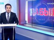 Дабыл - 08.09.2017 (Толық нұсқа)