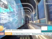 «Qazaqstan» Ұлттықарнасы бүгін «ЭКСПО» халықаралық көрмесінің жабылу салтанатын тікелей эфирде көрсетеді