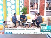 Айбек Нұғымаров: Бозкілемге қазақтың қазақпен шығып жатқаны ауырлау болды