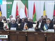Елбасы Ислам ынтымақтастығы ұйымының ғылым және технологиялар жөніндегі бірінші саммитінің пленарлық отырысына қатысты