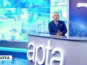 Ислам Ынтымақтастық Ұйымы саммитінің нәтижелері бойынша Астана декларациясы қабылданды