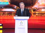 Мемлекет басшысы: Астанадағы «ЭКСПО-2017» көрмесі жоғары деңгейде әрі табысты өтті