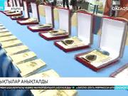 Атырауда парадзюдодан «Гран-при Қазақстан 2017» бірінші халықаралық турнирі өтті