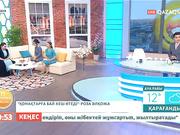 1 қазанда Астанада әнші Роза Әлқожаның шығармашылық кеші өтеді