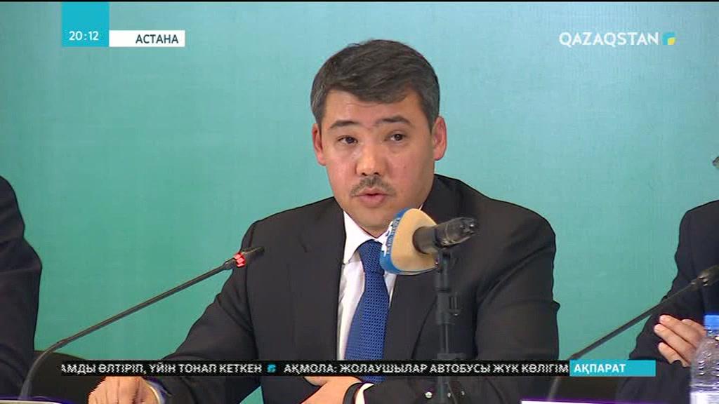 Астанада өткен Ислам Ынтамақтастығы Ұйымы саммитінің қорытындысы жарияланды