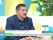 Белгілі айтыс ақыны Серік Құсанбаев «Таңшолпанда» қонақта