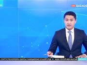 Қытайдың Наньнин қаласында ЭКСПО «Қытай – АСЕАН» 14-ші көрмесі басталды