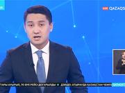 «Ирма» дауылы соққы берген аймақта қалған үш қазақстандық биші аман