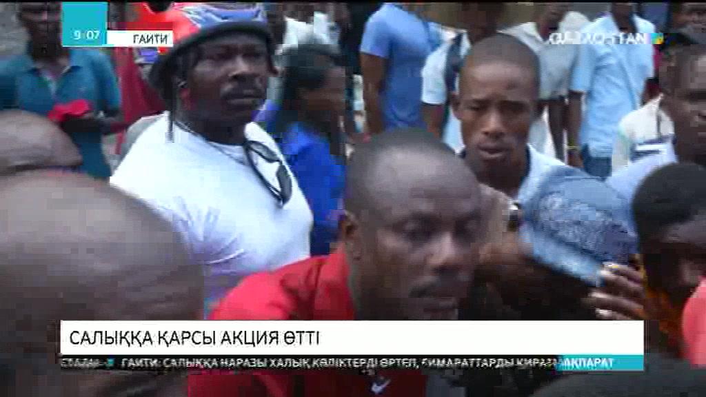 Гаити астанасы Порт-о-Пренс қаласында жүздеген адам салыққа қарсы акция ұйымдастырды