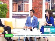 Мұрагер Сауранбаев: «Экспо»-менің алғашқы жобам (Видео)