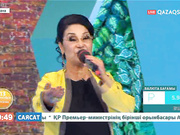 4-қарашада Алматыда Сағындырған әндер-ай концерті өтеді