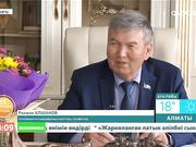 Рахман Алшанов -70 жаста