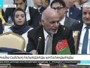 Астанада өткен ИЫҰбасқосуы ғалымдарға жаңа серпін берді