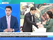 Қарағанды облысында «Тіл жанашыры» сыйлығы табысталды