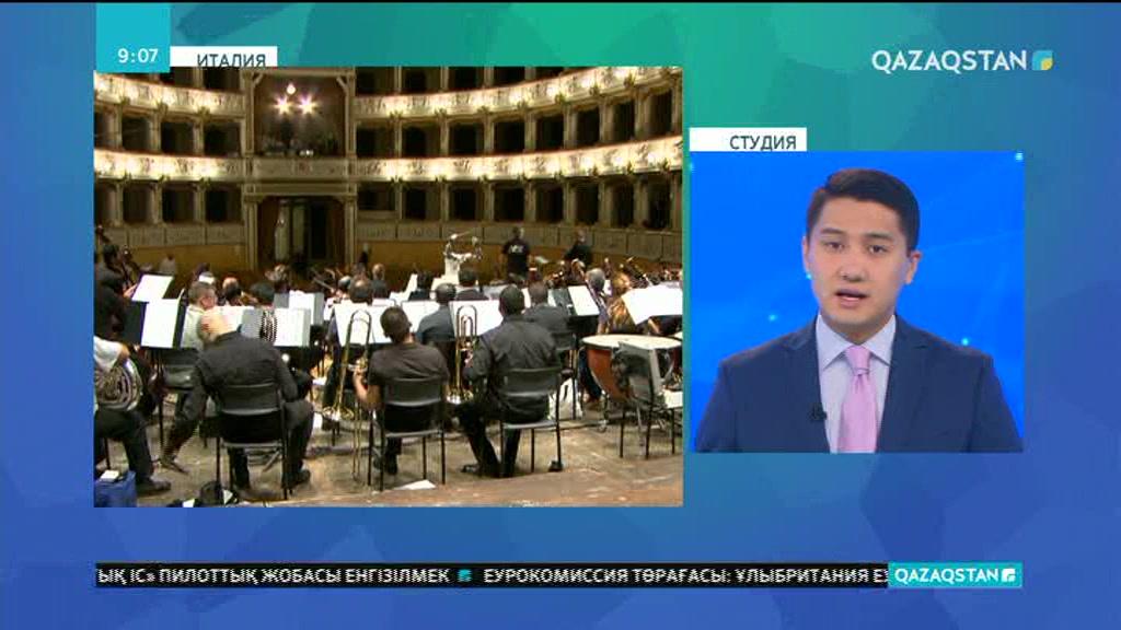 Италияда робот оркестрге жетекшілік етті