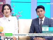 Әлібек Әсетұлы: «ЭКСПО-2017» - елдер арасында тәжірибе алмасу алаңы болды