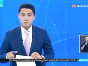 Қасым-Жомарт Тоқаев Сенатқа қайтадан төраға болып сайланды