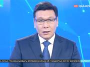 Орталық Азия елдеріне ортақ бұқаралық ақпарат құралдарын құру керек - Еркін Тұқымов