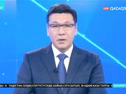 20:00 Ақпарат (14.09.2017) (Толық нұсқа)