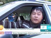Астанада «Сергек» интеллектуалдық бақылау жүйесі орнатылды