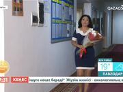 Белгілі ғалым Әбсаттар Дербісәлі - 70 жаста