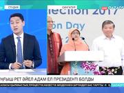 Сингапур елінің президенті тұңғыш рет әйел болды