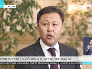 Сирия мәселесіне қатысты Астана процесінің отырысы басталды