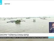Вьетнамда «Доксури» тайфуны соққы берді