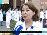 Алматылық дәрігерлер Геннадий Головкинге қолдау білдірді