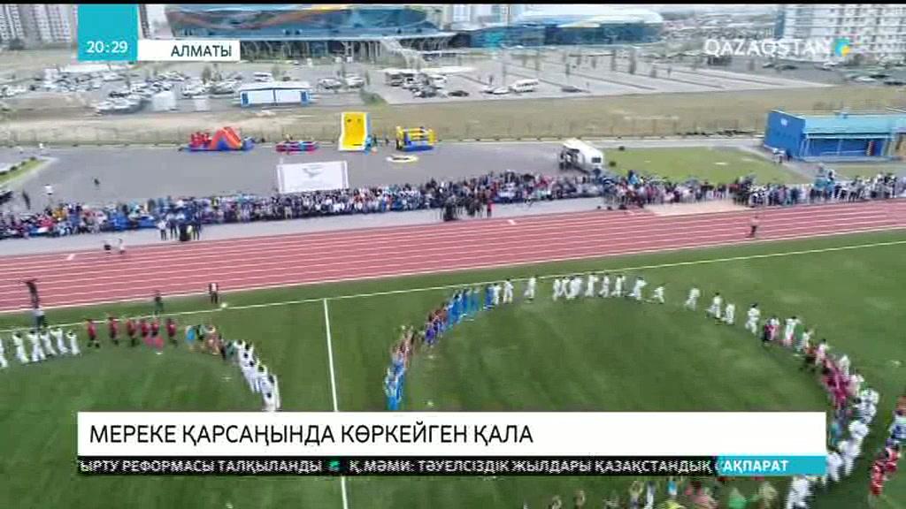 Алматыда қала күні мерекесіне орай қайта жөндеуден өткен «Астана» алаңы ашылды