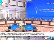 Астана процесі. Тараптар Сирия халқына көмек көрсетуге шақырды