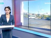 Дабыл - 15.09.2017 (ТОЛЫҚ НҰСҚА)