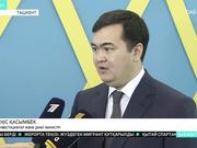Қазақстандық өнімдер - Өзбекстанда